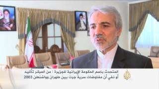 خليل زاد: أميركا نسقت مع إيران قبل غزو العراق