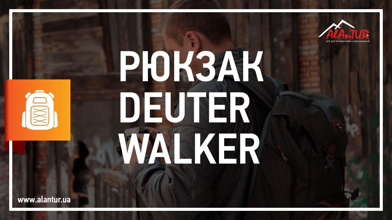 Рюкзак Deuter Race Exp Air 12+3 - YouTube