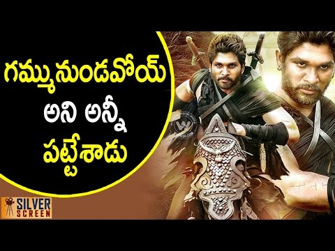 Allu Arjun Wins Best Actor In Supporting Role for Rudhramadevi || Silver Screen