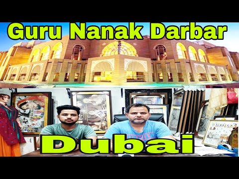 Gurudwara Shri Guru Nanak Darbar  Jebel Ali Dubai UAE #Reaction  #gurunanakdarbar  #jebelalidubai