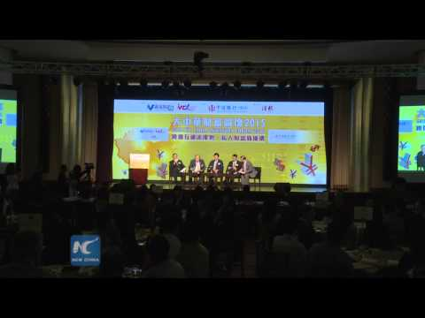 The first Greater China Investors Forum opens in Hong Kong