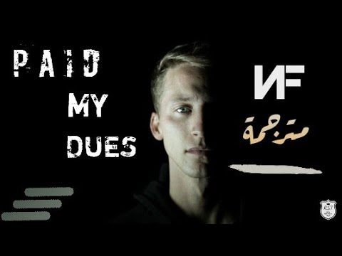 NF - PAID MY DUES | مترجمة للعربية