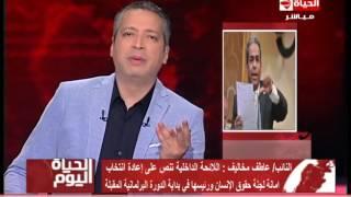 """النائب عاطف مخاليف: رئيس البرلمان لا يتربص بأحد كما يدعى """"السادات"""""""