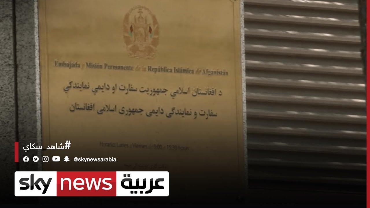 أفغانستان.. الخارجية: بعض السفارات لم تودع أموالها في البنك المعتاد