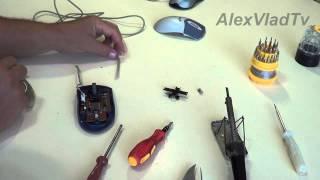 Ремонт проводной мыши