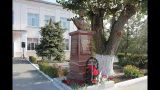 В Зерноградском районе открыли памятник бюст Герою Российской Федерации А. С. Зозуле