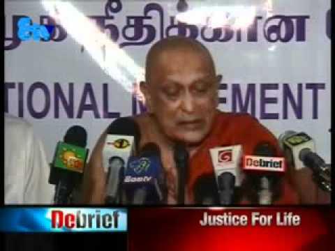 Call For Social Jutice in Sri Lanka. End Political Thuggery, Murder, Mayhem!