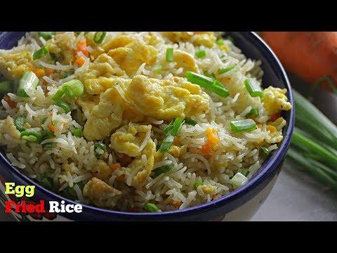 #EggFried Rice| ఎగ్ ఫ్రైడ్ రైస్ | Real Chinese Egg Fried Rice | Restaurant Style Egg Fried Rice