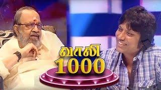 """Kavignar Vaaliyin"" Vaali 1000 Chat Show | Director&Actor SJ Suryah"