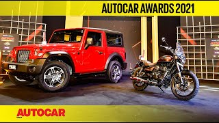 """Autocar Awards 2021 - """"And the winner is..."""" 