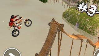 Trial Xtreme 4 - Bike Racing Game - Motocross Racing Gameplay Walkthrough Part 3 (iOS, Android) screenshot 3