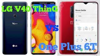 LG V40 ThinQ vs One Plus 6T: The specs we know so far.