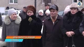 Тернополяни відзначили День Гідності та Свободи та помолились за Героїв(, 2018-11-21T15:56:30.000Z)