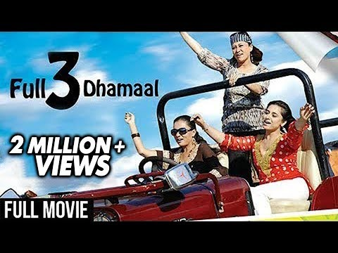 फुल 3 धमाल | Full 3 Dhamaal  | Full Marathi Movie | Makarand Anaspure, Priya, Suchitra, Kishori