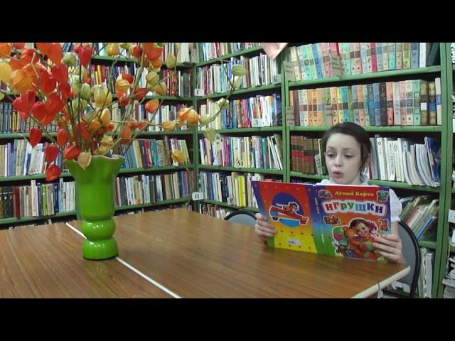 Изображение предпросмотра прочтения – ОксанаШаравар читает произведение «Милочка копилочка» А.Л.Барто