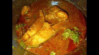 Fish curry recipe|masala fish gravy recipe|homemade tasty & easy|restaurant style fish masala curry