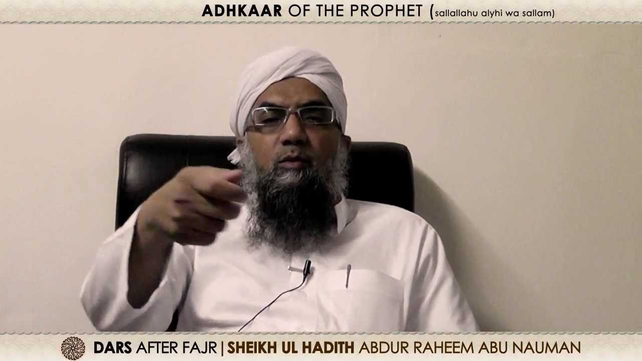 Episode 2- What the Prophet done after Fajr