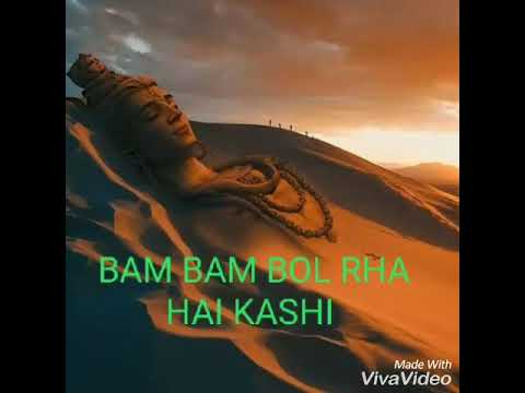 Uthaye Dono Hath Or Bolange Dam Dam Dam Dam ,BAM BAM Bol RHA HAI