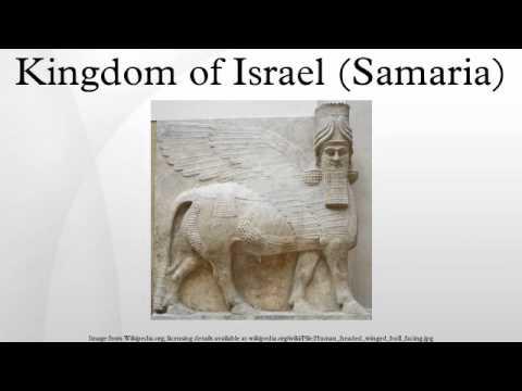 Kingdom of Israel (Samaria)