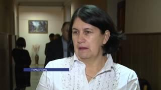 видео аттестация педагогических работников на квалификационную