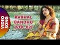 Rakhal Bandhu(Vol-02)