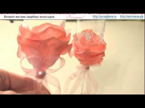 Свадебные бокалы с лепестками роз