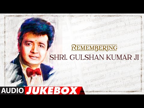 Remembering Gulshan Kumar - The Music Mogul Specials