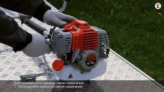 Замена свечи зажигания мотокосы BC-43E