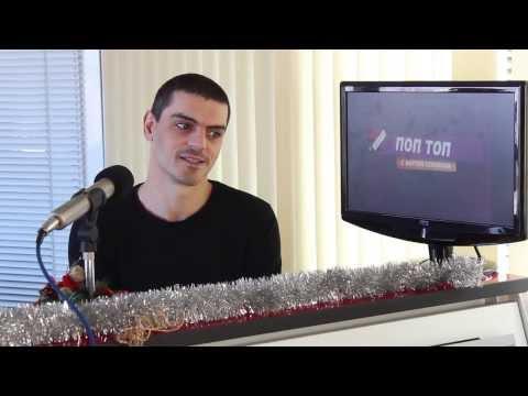 Juan Alvarez Interview @ BOX Music TV