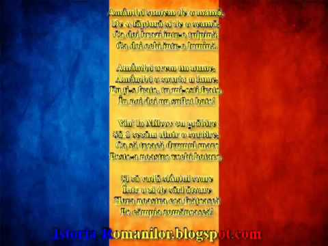 Hora Unirii (versuri)