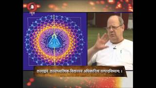 The Power of Bhagavad gita and Sanskrit, by Stephen Knapp