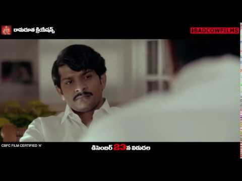 Vangaveeti Latest Trailer 1 || Chalasani...