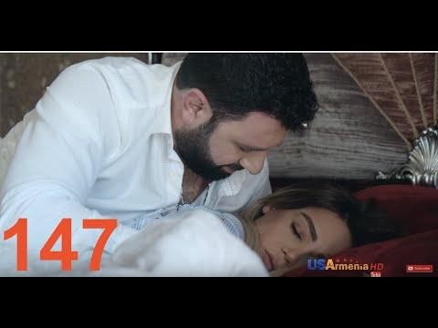 Xabkanq /Խաբկանք- Episode 147