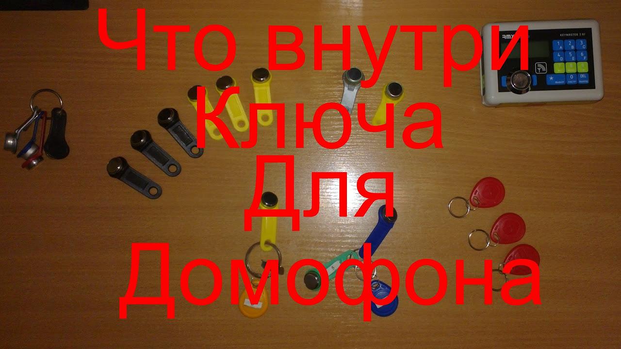 схема подключения домофона многоквартирного подъезда