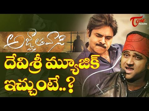 Trivikram Is Reason For Agnyaathavaasi Bad...