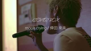 倖田來未さんの中でも一番好きな曲です!竹財 輝之助さんのPVも好きで何...