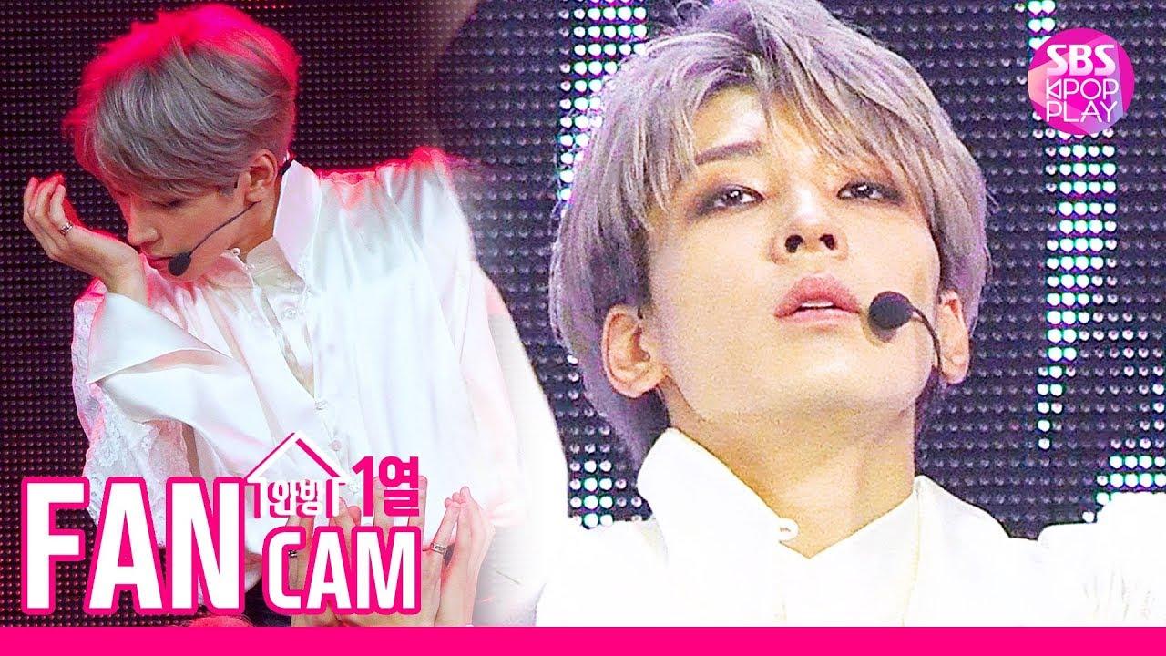 [안방1열 직캠4K] 세븐틴 원우 '독 : Fear' (SEVENTEEN WONWOO Fancam)│@SBS Inkigayo_2019.10.6
