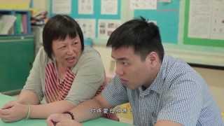 馮凱威 保良局陳麗玲(百周年)學校
