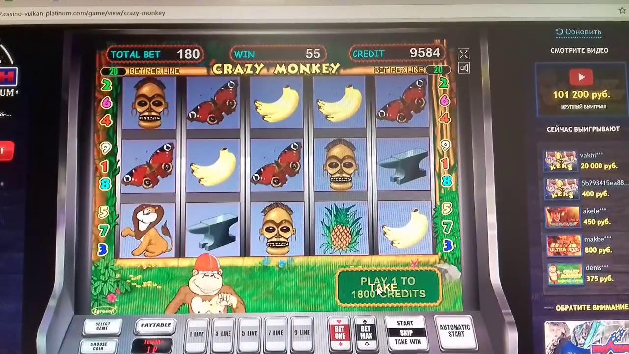 автомата вулкан казино можно