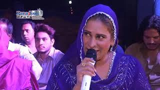 Naseebo Lal Jashan e Sham-e-Qalandar 2017 Part 1