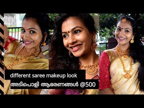 Simple Saree Makeup//style Ur Saree//cheap Rated Ornaments... വ്യത്യസ്തമാർന്ന 3 സ്റ്റൈൽ....