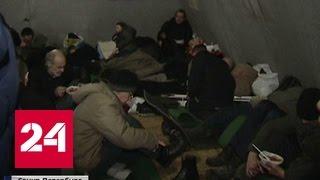 Бомжи Москвы оказались в зоне особого риска