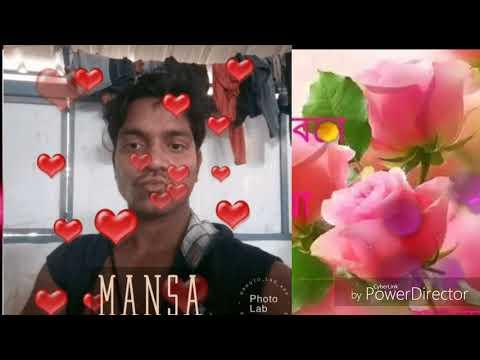 Oi Tor Mayabi Chokh
