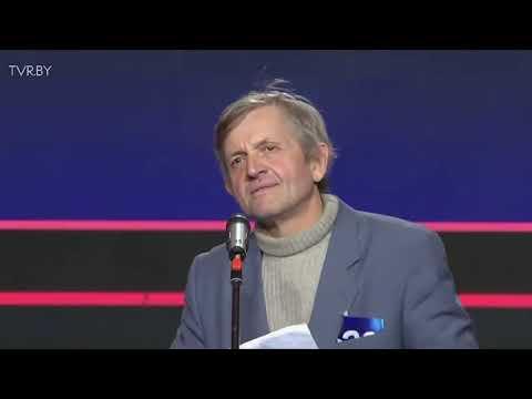 Участник №20  Павел Лашенчук