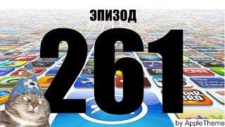 Лучшие игры для iPhone и iPad (261) новые игры iPhone