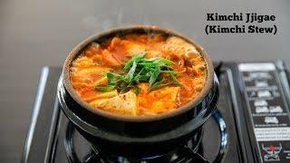 Kimchi Jjigae (김치찌개, Kimchi Stew)