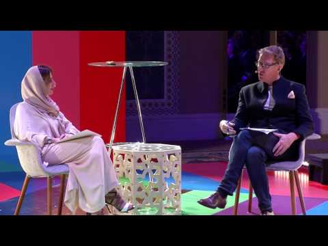 HRH Princess Basmah Bint Saud Al-Saud: Catalyst of Change - AHIC 2017