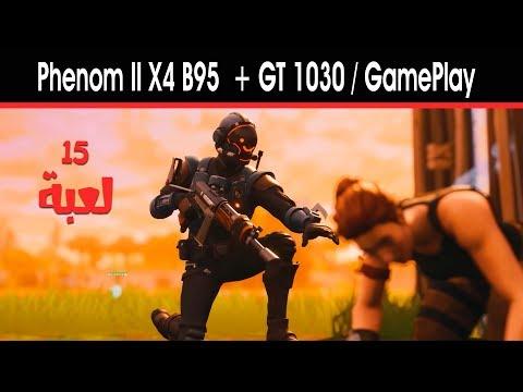 تجربة تجميعة ب 3200 جنيه  | Phenom II X4 B95 + GT 1030 GB | 15 Games