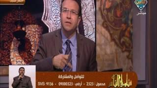 مستشار المفتي: قاسم أمين أراد تحرير المرأة من النقاب لا الحجاب .. فيديو