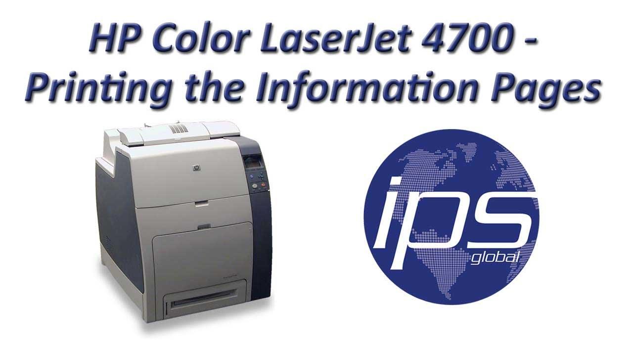 HP COLOR LASERJET 4700 PCL6 DRIVER DOWNLOAD